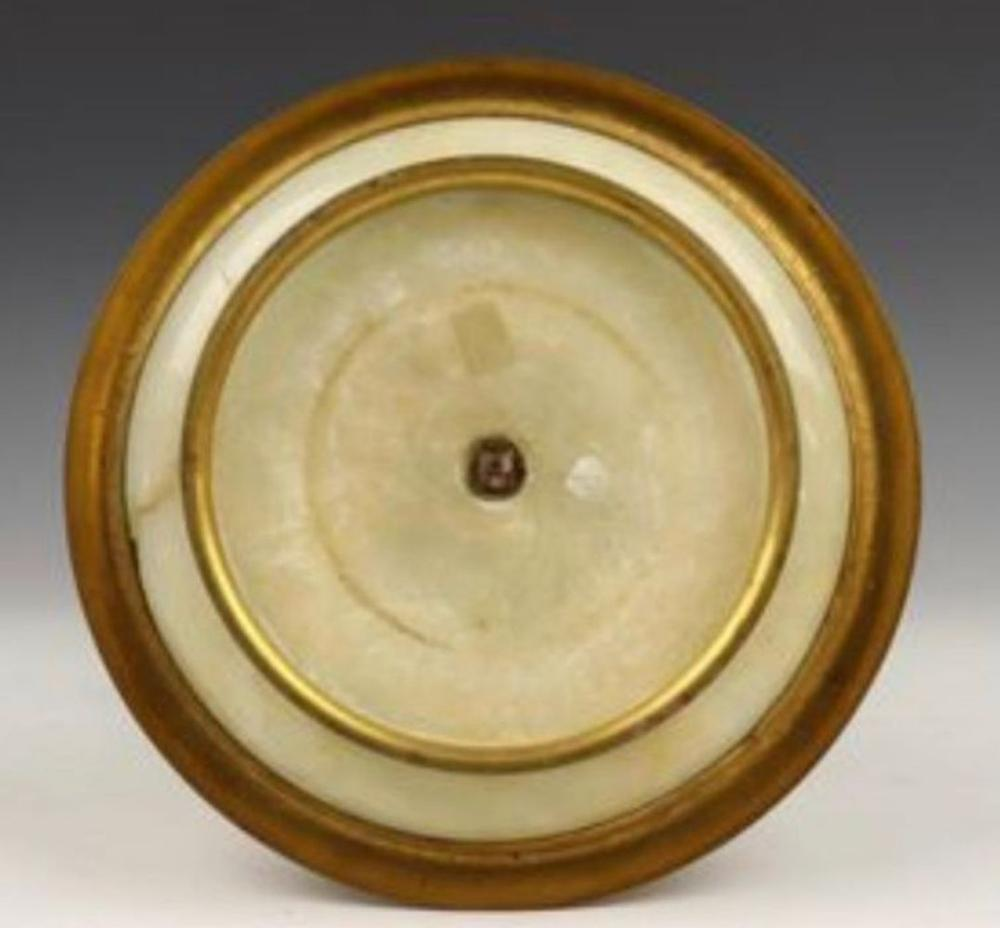 19th Century Syrian/Iran Onyx & Enamel Vase