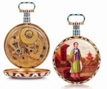 ATTRIBUTED TO JUVET, FLEURIER, UNSIGNED, ATTRIBUTED TO JOUVET, FLEURIER, NO. 663, CIRCA 1840-50