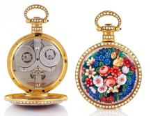 ATTRIBUTED TO BOVET A FLEURIER, CASE NO. 11825, CIRCA 1850/60