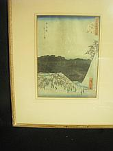 Pair Japanese wood block prints