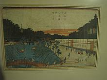 Japanese wood block (Hirishigate)