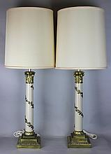 PAIR OF BRASS DECORATED TALL CREAM LAMPS WITH SHADES
