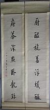 POSSIBLY CHEN BAOCHEN (CHINESE, 1848-1935) SEVEN CHARACTER COUPLET STANDARD SCRIPT, 1928 Ink on paper mounted on silk hanging scroll...