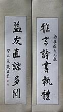ZHANG ZIKAI (CHINESE, 1900-1983) SIX CHARACTER CALLIGRAPHY COUPLET, 1973 Ink on paper mounted on silk: 32 x 8 in.
