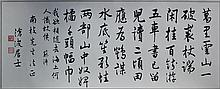 CHENG CANGBO (CHENG ZHONGXING) (CHINESE, 1903-1990) RUNNING SCRIPT CALLIGRAPHY Ink on paper mounted on silk: 12 x 30 1/2 in.