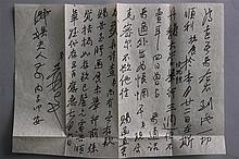 ZHANG DAQIAN (CHINESE, 1899-1983) LETTER TO WANG JIYUAN, 1967 Ink on paper: 9 3/4 x 13 3/4 in.
