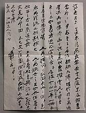 ZHANG DAQIAN (CHINESE, 1899-1983) LETTER TO WANG JIYUAN, January 2, 1961 Ink on paper: 11 x 8 1/4 in.