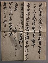 ZHANG DAQIAN (CHINESE, 1899-1983) LETTER TO WANG JIYUAN, 1961 Ink on paper: both 10 1/2 x 8 1/4 in.