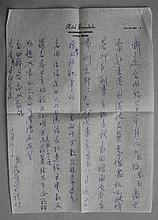 ZHANG DAQIAN'S NEPHEW LETTER TO WANG JIYUAN, 1961 Ink on paper: 10 1/2 x 7 1/2 in.