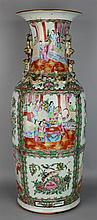 CHINESE ROSE MEDALLION TALL VASE