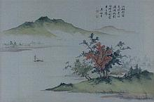 WU YONGXIANG (CHINESE, 1913-1970) LANDSCAPE Ink on silk: 13 1/2 x 20 1/2 in. (sight)