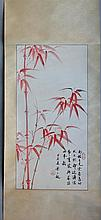 YE GONGCHAO (CHINESE, 1940-1981) RED BAMBOO Ink on paper: 27 x 13 in. (sheet)