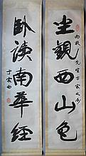 YU ZHENXI (CHINESE, EARLY 20TH CENTURY) FIVE CHARACTER COUPLET IN CURSIVE SCRIPT Ink on paper on scroll: each 50 x 12 in. (sheet)