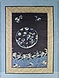 THREE CHINESE FRAMED SILK EMBROIDERIES
