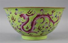 CHINESE FAMILLE ROSE LIME GREEN-GROUND ENAMELED BOWL, QIANLONG 6-CHARACTER SEAL MARK IN UNDERGLAZE BLUE