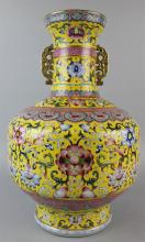 CHINESE FAMILLE ROSE YELLOW GROUND SGRAFFIATO-DECORATED VASE, QIANLONG 6-CHARACTER MARK IN UNDERGLAZE BLUE