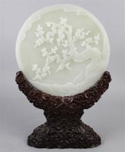 CHINESE WHITE JADE CIRCULAR TABLE SCREEN AND WOOD STAND