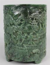 CHINESE SPINACH JADE CARVED BITONG (BRUSH POT), ELABORATE QIANLONG 4-CHARACTER SEAL MARK EDGED IN GILT, EARLY 20TH CENTURY