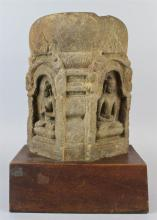 NEPALESE ARCHAIC CARVED MARBLE PEDESTAL SECTION