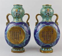 PAIR OF CHINESE CLOISONNE ENAMEL FLATTENED DOUBLE GOURD VASES, INCISED QIANLONG 4-CHARACTER MARK UNDER FOOT, QING DYNASTY