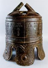 MONGOLIAN BRONZE MONASTERY BELL DATED TO LAST YEAR OF REIGN OF LAST QING EMPEROR, XUANTONG