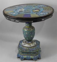 CHINESE CLOISONNE ENAMEL AND ROSEWOOD CIRCULAR CENTER TABLE, QING DYNASTY