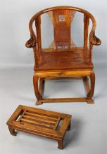 CHINESE HARDWOOD CHAIR AND FOOTREST, QING DYNASTY