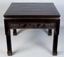 CHINESE LARGE SQUARE TABLE