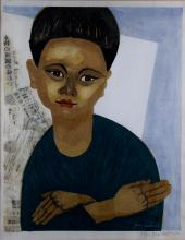JUN'ICHIRO SEKINO (JAPANESE, 1914-1998) ARTIST'S BOY Woodblock in color: 19 x 15 in. (sight)