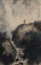 LI SHAN (CHINESE, B. 1926) ILLUSTRATED POEM SCHOLAR ON A MOUNTAIN Ink and watercolor on paper mounted: 26 x 16 1/2 in.