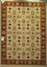 TRADITIONAL IVORY RUG