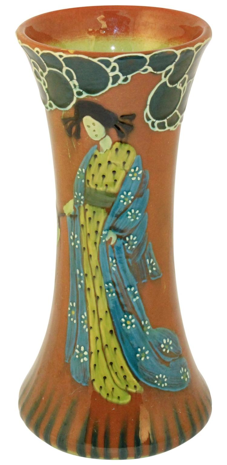 Weller Pottery JAP Birdimal Squeeze Bag Portrait Vase (Artist Signed)