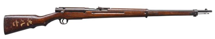 ARISAKA TYPE 99 LONG TRAINING BOLT ACTION LONGARM.