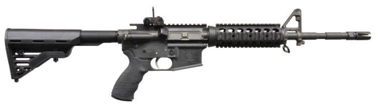 AMERICAN TACTICAL IMPORTS OMNI AR-15 SEMI AUTO