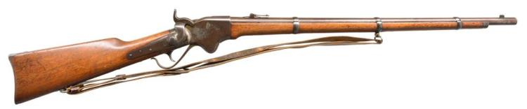 SPENCER US MILITARY REPEATING RIFLE.