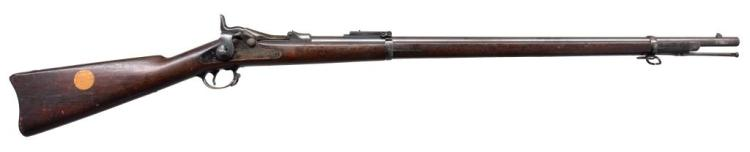 SPRINGFIELD 1884 NEW JERSEY MARKED TRAPDOOR RIFLE.