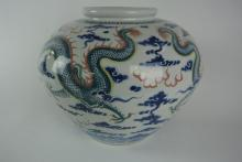 BH10  LARGE CHINESE PORCELAIN VASE