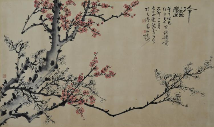 Chinese Prunus Ink Painting Taoshou Bo