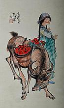 Cheng Shifa ; Chinese Scroll Painting