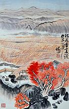 Lu YanShao ; Chinese Scroll Painting