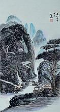 Huang Binhong ; Chinese Scroll Painting