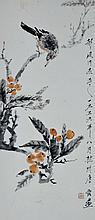 Tang Yun ; Chinese Scroll Painting