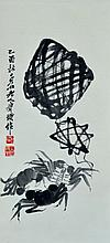 Qi BaiShi ; Chinese Scroll Painting