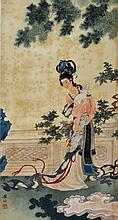 Huang Jun bi ; Chinese Scroll Painting