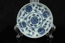 Chinese blue and white plate ; Kang Xi