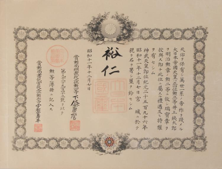 Hirohito.  Document signed as Emperor of Japan.