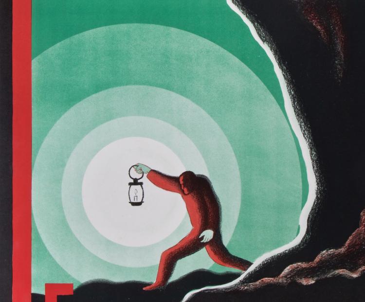 Lot 70: Frankenstein vintage Swedish 1-sheet poster.