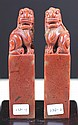 PAIR OF SHOU-SHAN HIGH-MOUNTAIN RED STONE LION SEALS
