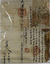 ANCIENT TITLE DEED FOR LAND