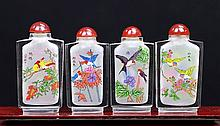FOUR BEIJING INNER PAINTED SNUFF BOTTLES